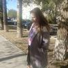 Селена Кайро, 19, г.Волгодонск