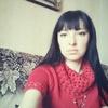 Марина, 36, г.Экимчан