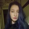 Ирина, 18, г.Королев