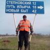 ALEKSANDR, 35, г.Николаевск
