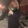 Кристина, 23, г.Брянск