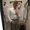 Алексей, 26, г.Ступино