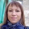 Екатерина, 27, г.Знаменка