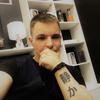 Руслан, 23, г.Находка (Приморский край)