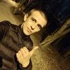 Дмитрий, 25, г.Алексин