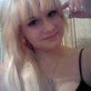 Kristina, 24, г.Новая Малыкла