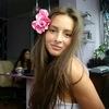 Кристина, 32, г.Краснодар