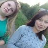 Анастасия, 18, г.Кострома