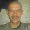 гришок, 32, г.Благовещенск