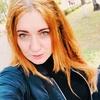 Елена, 29, г.Королев