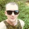 Дед, 29, г.Воскресенск