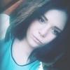 Виктория, 19, г.Дальнегорск