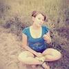 Алина, 21, г.Балтай