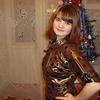 Оксана, 33, г.Рыбное