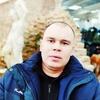 Ваня, 36, г.Краснокамск
