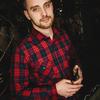 Сергей, 28, г.Адлер