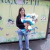 Ирина, 30, г.Шахты