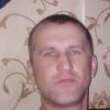 СЕРГЕЙ ЕРЕМЕЕВ, 37, г.Новохоперск