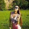 Виктория, 23, г.Дальнегорск