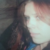 Anna, 33, г.Соль-Илецк