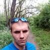Александр, 32, г.Каменское