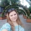 Марина, 25, г.Подольск