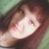 дина, 18, г.Вешенская