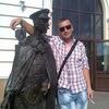 Александр, 40, г.Чапаевск