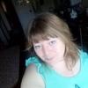 марина, 39, г.Павлово