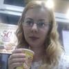 Кристина, 21, г.Полысаево