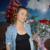 Евгения, 35, г.Дальнереченск