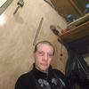 Александр, 30, г.Новоаганск
