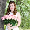 Надина, 22, г.Челябинск