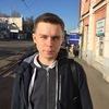 Слава, 22, г.Иркутск