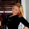 Олеся, 25, г.Маслянино