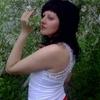 Елена, 40, г.Богатое