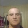Сергей, 39, г.Большой Камень