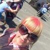 Мария, 30, г.Туринск