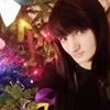 Nina, 24, г.Алексин