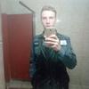 Николай, 23, г.Унеча