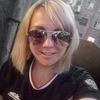 Nataliya, 30, г.Черногорск
