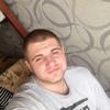 Kli, 22, г.Новомосковск