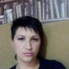 Ирина, 39, г.Каменск-Шахтинский
