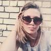 Дарья, 23, г.Береговое