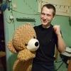 Иван, 24, г.Курск