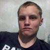 Игорь, 21, г.Чита