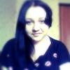Ксения, 21, г.Верховье
