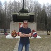 Митя, 30, г.Гагарин