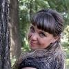 Наталья, 38, г.Алапаевск