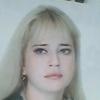 ирина, 41, г.Купавна